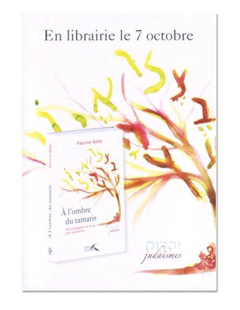 a-lombre-du-tamaris-flyer